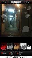 Screenshot of 稲川アイズ - カメラ・写真アプリ -