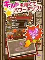 Screenshot of サモンズボード