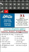 Screenshot of Telugu Calendar