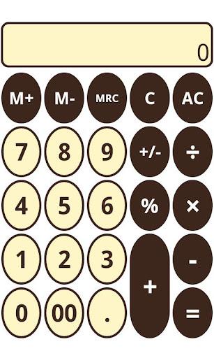 シンプル電卓 TYPE C