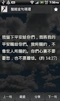 Screenshot of Bible Quotes