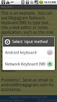 Screenshot of Network Keyboard IME