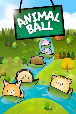 動物ボール