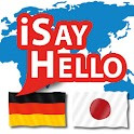 iSayHello German - Japanese