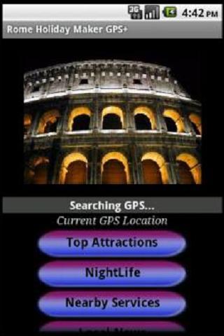 ローマの休日メーカーのGPS +