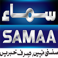 SAMAA TV APK for Bluestacks