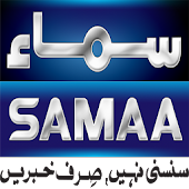 App SAMAA TV APK for Kindle