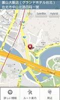 Screenshot of Taipei Sky Walker 大台北天空之旅 Lite