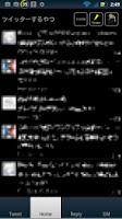 Screenshot of ツイッターするやつ(fontデータ)