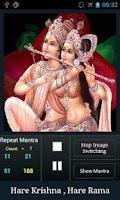 Screenshot of Hare Krishna Hare Rama