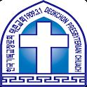 덕촌교회 icon