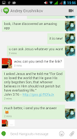 Screenshot of Ask Jesus, He Answers