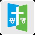 부산 광명교회 icon