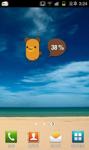玩工具App|[애니말랑 위젯] 배터리免費|APP試玩