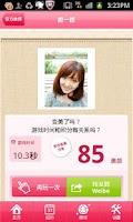 Screenshot of 徳咪好育 经期管理记录
