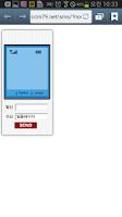 Screenshot of CCM 음악방송