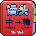 Chinese->Korean Dictionary icon