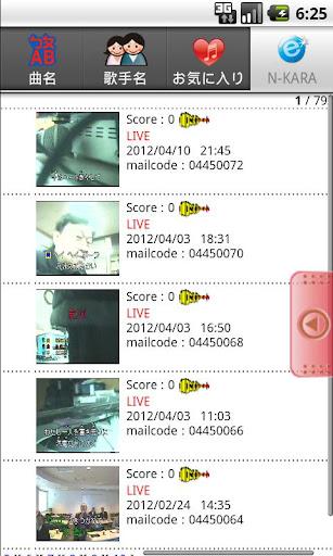 【免費生活App】NKARA BOX-APP點子