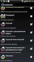 Screenshot of Russian Keyboard for iKey
