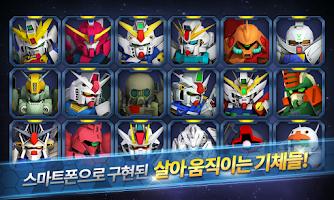 Screenshot of SD건담 배틀스테이션