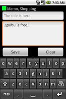 Screenshot of 2gaibu:1.5 - DB in your hand
