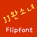 JJpreciousgirl™ Korean Flipfon icon