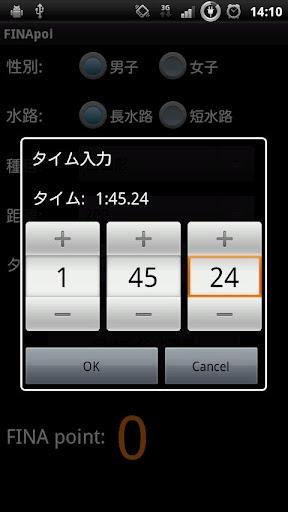 FINApoi:FINA point calculator