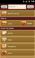 Screenshot of TheQuran.com