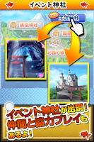 Screenshot of 金魚の達人~暇つぶし無料の金魚すくい(金魚釣り)RPGゲーム