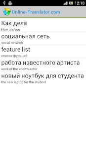 Screenshots  Online-Translator.com