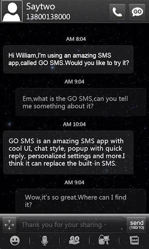 GO短信《星空》主题