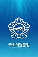 Screenshot of Members Plaza App