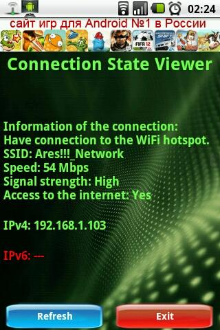 Connection State Viewer