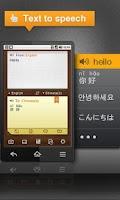 Screenshot of CamDictionary