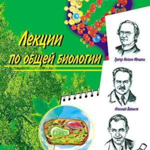 download Soil Fungi and Soil Fertility. An Introduction