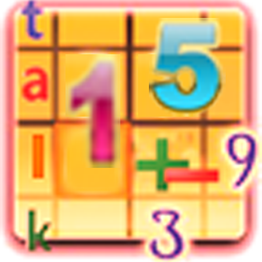 Fun Puzzles LOGO-APP點子