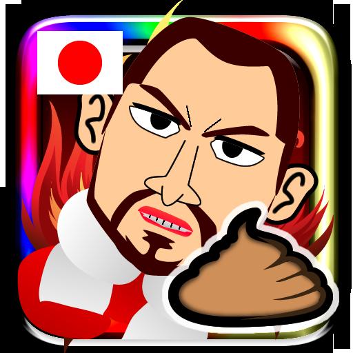 ハンマー投げ!モロホシオリンピック! 休閒 App LOGO-APP試玩
