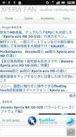 Screenshot of Xperia Fan Viewer