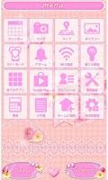 Screenshot of プリティ・プリンセス・リボン for[+]HOMEきせかえ
