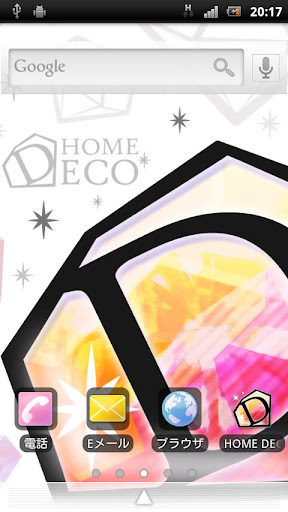 HOME DECO きせかえホームアプリ