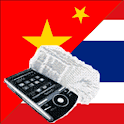 Thai Chinese Dictionary icon