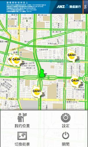 玩免費旅遊APP|下載哪裡買GASH? app不用錢|硬是要APP