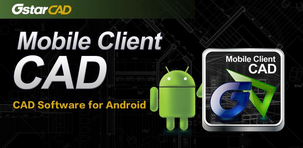 DWG FastView-CAD Viewer & Editor 2.4.10 Apk Download - com.gstarmc ...