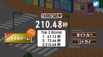 Screenshot of イライラスナイパー