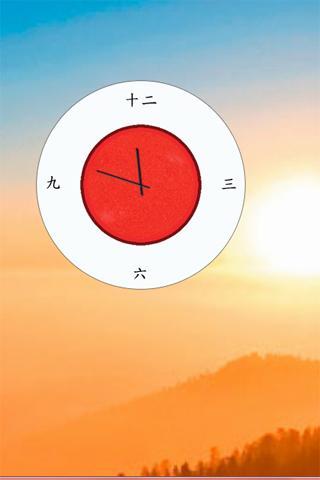 Japanese Style Clock