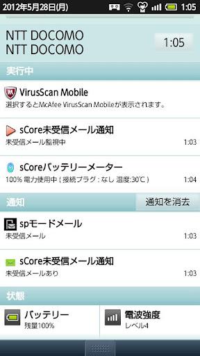 成語大挑戰(繁體版) - Google Play Android 應用程式