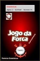 Screenshot of Forca do Corinthians