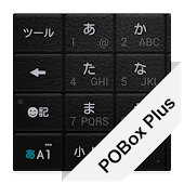 POBox Plusキセカエ Leather Black