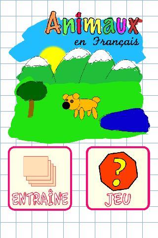 动物用法语