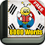 Learn Korean - 6,000 Words APK for iPhone